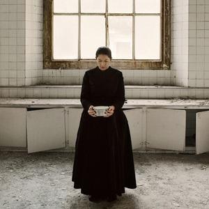 В «Гараже» открывается выставка Марины Абрамович — Weekend на The Village