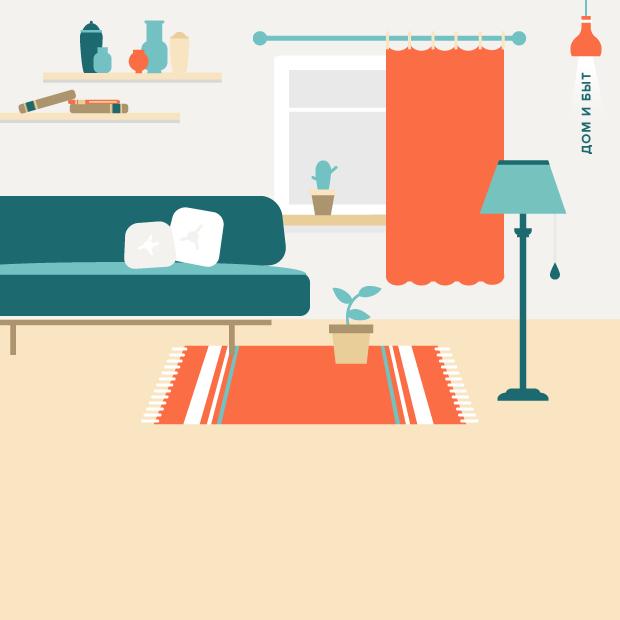 Как быстро преобразить квартиру — Дом на Look At Me