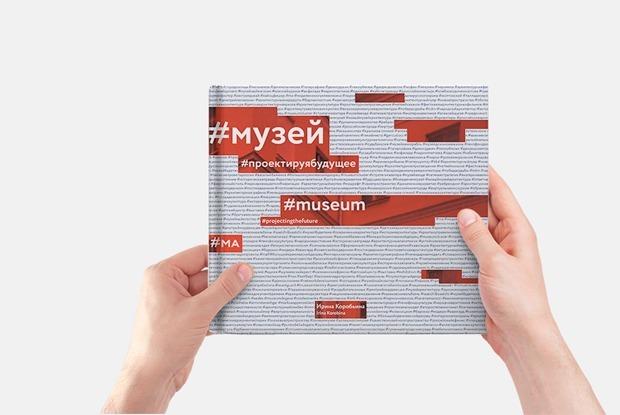 «Музей. Проектируя будущее»: Почему нельзя строить заново снесенные исторические здания