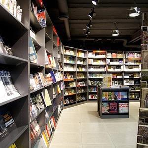 На «Винзаводе» открылся новый книжный магазин «Артбукса» — Магазины на The Village
