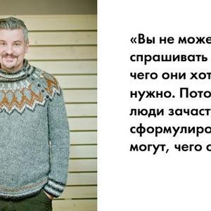 Прямая речь: Дэвид Эриксон о московских микрорайонах и своей программе на «Стрелке»