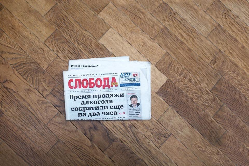 Новая локальность: Как тульская «Слобода» стала самой успешной городской газетой в стране — Истории на The Village