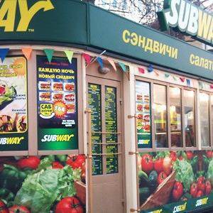 Subway откроется в Киеве — Ситуация на The Village