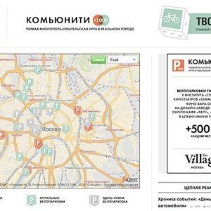 The Village запускает проект «Комьюнити» о городских инициативах — В городе на The Village