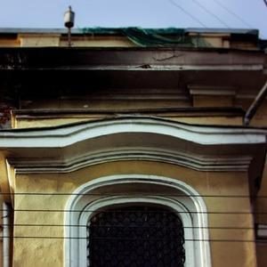 В зоне риска: Дом Нирнзее на Садовнической улице — В городе на Look At Me