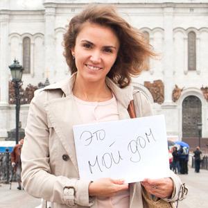 Москва— это: Что думают жители о своём городе — Люди в городе на The Village