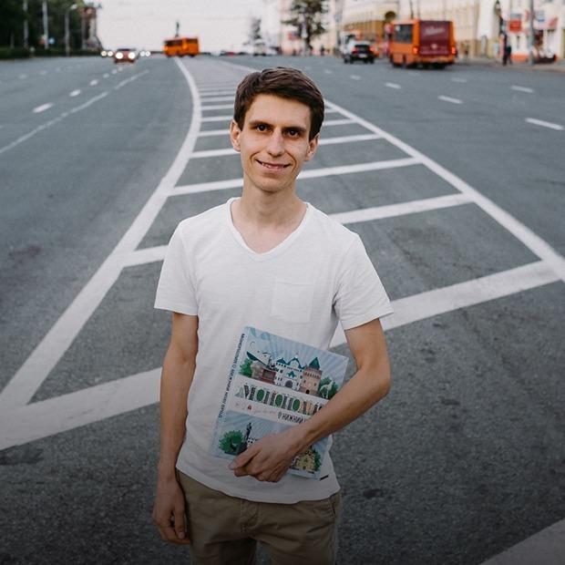 Моя игра: как создать «Монополию» по мотивам жизни в Нижнем Новгороде