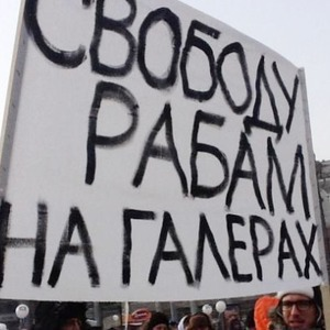 Точим перья: Иностранные журналисты о митингах в Москве — Ситуация на The Village