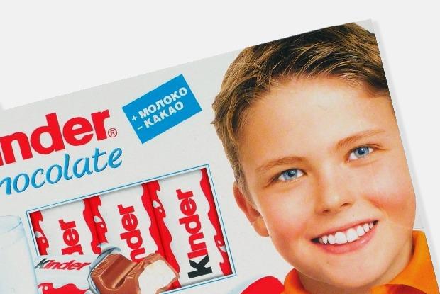 Где дешевле шоколад Kinder? — Красная цена translation missing: ru.desktop.posts.titles.on The Village