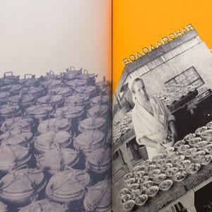 Выставка о ленинградском конструктивизме открывается в Новом музее — События на The Village