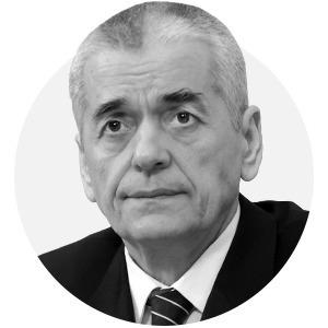 Доктор едет-едет: 10 бесценных советов Геннадия Онищенко