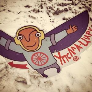 Детские цирковые труппы со всего мира приедут в Петербург — События на The Village