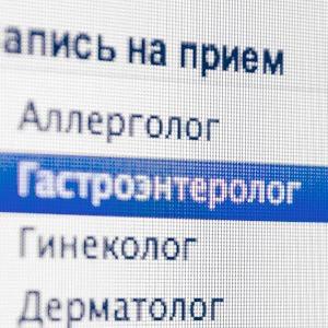 В Киеве на прием к врачу можно будет записаться в интернете — Ситуация на The Village