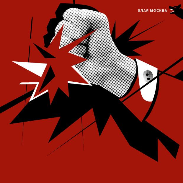 Как журналист, кассир, политик, таксист и другие люди борются с агрессией