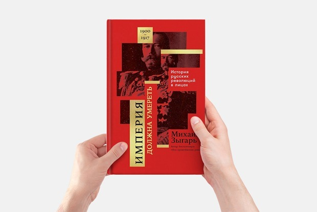 Books And... - Magazine cover