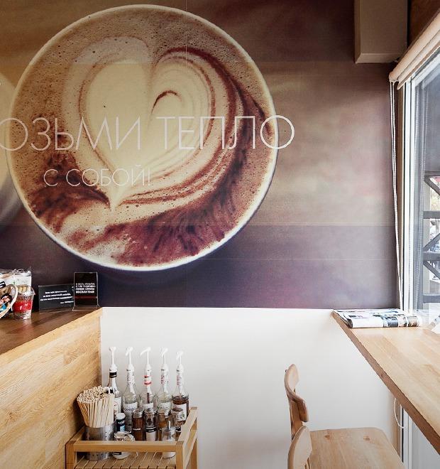 Новое место: Кофейня Coffee Go  — Новое место на The Village