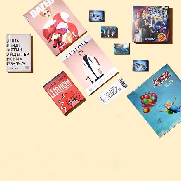 30 подарков для нескучных каникул — Гид The Village translation missing: ru.desktop.posts.titles.on The Village