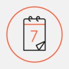 В российских онлайн-магазинах 26 ноября стартует «чёрная пятница»