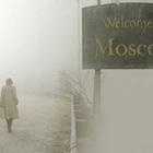 Чрезвычайное положение в Москве вводиться не будет
