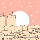 Утро в городе: 13 февраля