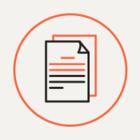 Блогеров могут обязать указывать возрастные ограничения для просмотра своих страниц