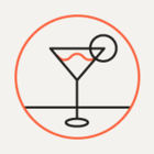 Импортное вино в 2015 году подорожает в полтора раза