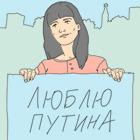Эксперимент The Village: Как провести одиночный пикет в Москве