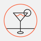В высотке на Кудринской площади открылся шахматный клуб c баром