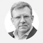 Алексей Кудрин — о государственном управлении в России