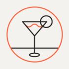 На Гороховой открылся бар «Соль градусов»