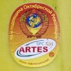 В московских супермаркетах появились революционные бананы