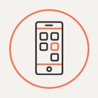 Создатели Secret выпустили мобильный новостной агрегатор