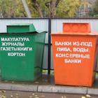 Ненужные газеты, журналы и пластик можно сдать на переработку в эту субботу