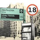 Итоги недели: указатели для туристов, 300 аппаратов по продаже билетов, микрогород в Подмосковье