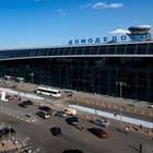 Парковка в аэропорту Домодедово подешевела в два раза