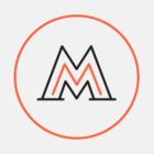 Буквы «М» у входа в метро не поменяют цвет