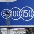Парковка в центре Москвы будет платной