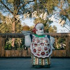 Китайский город, где говорят по-русски