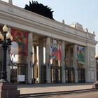 На «Стрелке» пройдет цикл открытых круглых столов «Новый парк Горького»