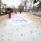 В парке Горького залили каток