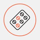 Сайт для поиска и заказа лекарств от Mail.Ru Group
