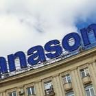 С московских крыш исчезнет реклама