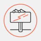В Москве появятся мобильные пункты для раздельного сбора мусора