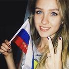 Что делали этой ночью российские болельщики