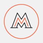 Буквы «М» у входа в метро поменяют цвет