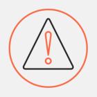 В Москве вновь объявили штормовое предупреждение