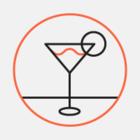 В «Этажах» открылся бар «Выдержка» с отечественным пивом и сидром