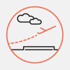 В московских аэропортах из-за тумана задерживаются десятки рейсов