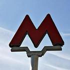 Обе станции метро «Белорусская» под угрозой закрытия