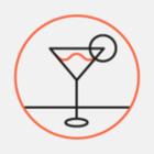 На «Лермонтовском проспекте» открылся магазин-бар «Папа Крафт»